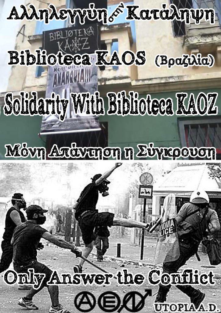SOLIDARITY_KAOZ